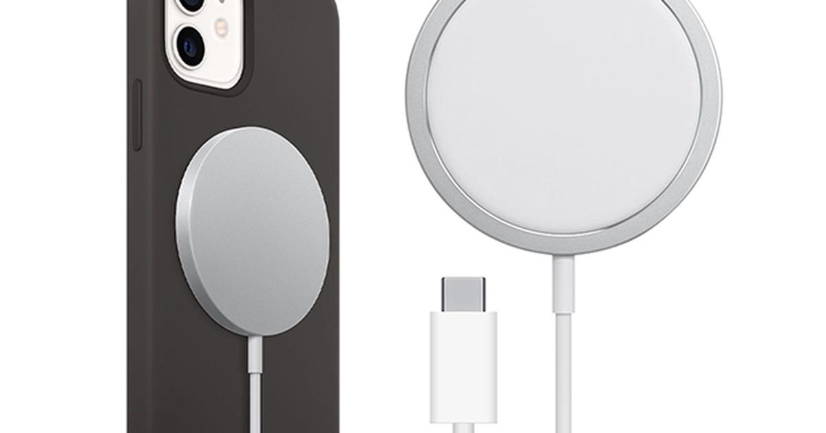 Cargue su iPhone 12 con un cable de carga magnético genial