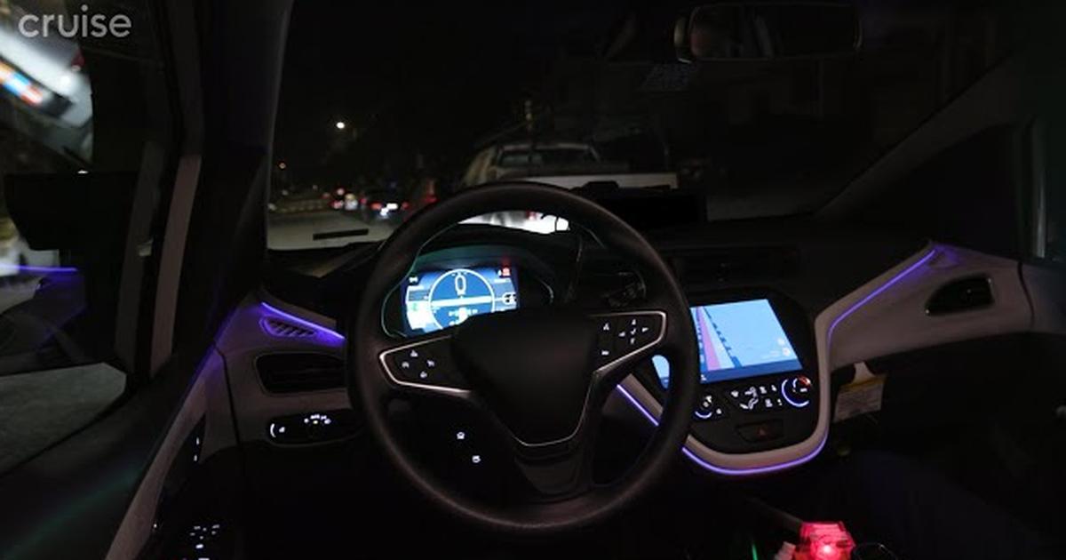 Cruise comienza a probar autos totalmente autónomos en San Francisco