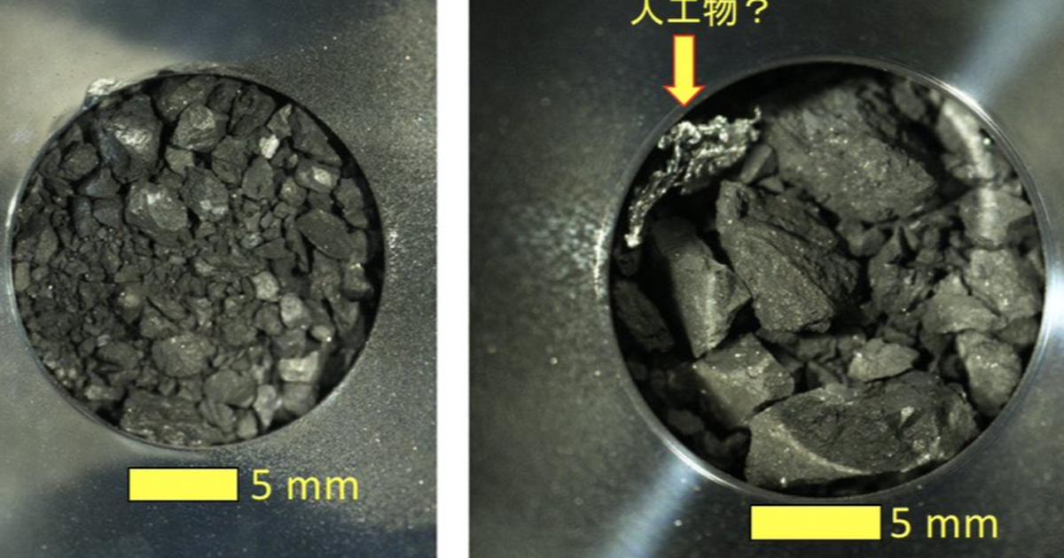Muestras del asteroide Ryugu reveladas después de su entrega a la Tierra